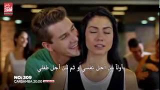مسلسل الغرفة 309 الحلقة 16 مترجمة للعربية إعلان السادسة عشر
