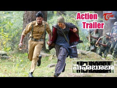 Xxx Mp4 Mehbooba Telugu Movie Action Trailer Akash Puri Neha Setty Puri Jagannadh TeluguOne Trailers 3gp Sex