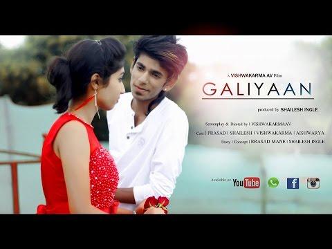 Xxx Mp4 HEARTLESS LOVE GALIIYA 2 VIDEO SONG SHORTFILM 3gp Sex