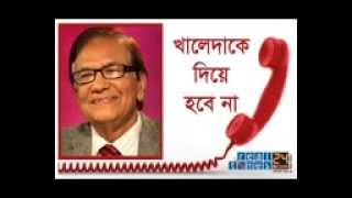 Conversation of Mahbubur Rahman About Khaleda Zia :: Realtimes24.com
