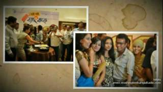 Washington Bangla Radio : Tollywood Bengali Movie BYE BYE BANGKOK Full 100 Days Celebration