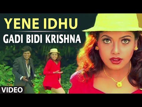 Xxx Mp4 Yene Idhu Video Song Gadi Bidi Krishna SP Balasubrahmanyam Latha Hamsalekha 3gp Sex