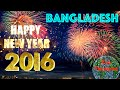 Dhaka Bangladesh 2016 New Year and Fireworks Celebration 2016