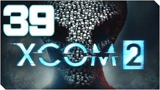 XCOM 2 | LEYENDA + DLC + MODS | Capitulo 39 | La Reina de la colmena...