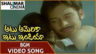 Atu America Itu India Movie || BGM Video Song || Vijay Nainan, Venessa || Shalimarcinema