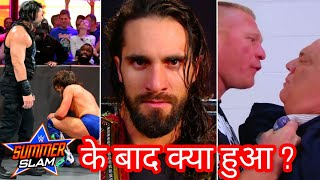 What Happened After SummerSlam 2019 ? Seth Rollins After SS ! Why Seth Won Title Again ?