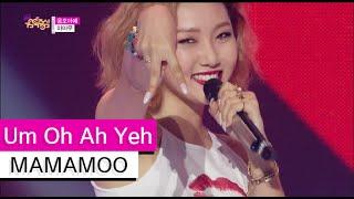 [HOT] MAMAMOO - Um Oh Ah Yeh, 마마무 - 음오아예, Show Music core 20150711