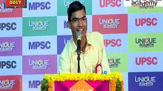 MPSC 2018 SUCCESS STORY - Kalpesh Jadhav  | कौशल्य विकास अधिकारी