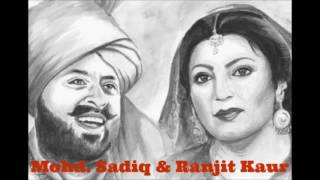 Ghar Tera Door Mittra | Mohd Sadiq & Ranjt Kaur