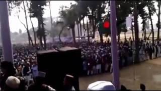 বাংলা মিলাদ শরিফ mt momen.com