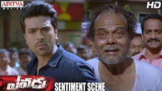 Yevadu Movie || Ram Charan and LB Sriram Sentiment Scene || Ramcharan, Shruti Haasan