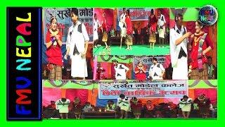 Gai Khane k kasam khane_By FMV NEPAL_FULL HD Video.