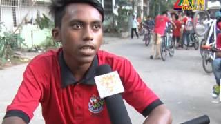 ATN BANGLA Report Msvz 2016
