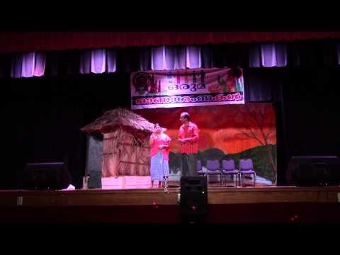 Oru Sherasheri Madyapani Comedy Skit at  ORUMA ONAM 2014