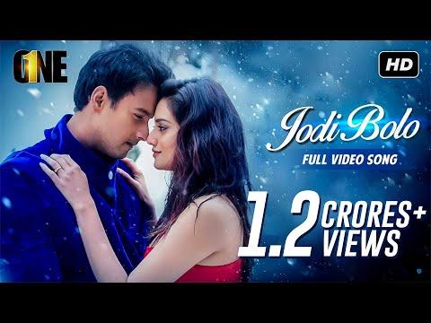 Xxx Mp4 Jodi Bolo যদি বলো One Movie Song Yash Nusrat Birsa Dasgupta Arijit Singh Arindom SVF 3gp Sex