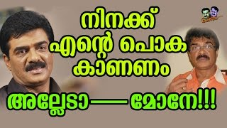 വിജയരാഘവൻ അന്തരിച്ചതിലെ സത്യം | Veteran Actor Vijayaraghavan Reacts Fake News