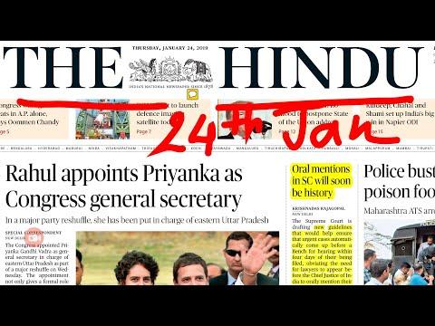 Xxx Mp4 The Hindu Newspaper 24th January 2019 Complete Analysis 3gp Sex