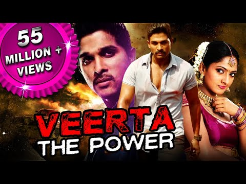 Xxx Mp4 Veerta The Power Parugu Hindi Dubbed Full Movie Allu Arjun Sheela Kaur Prakash Raj 3gp Sex