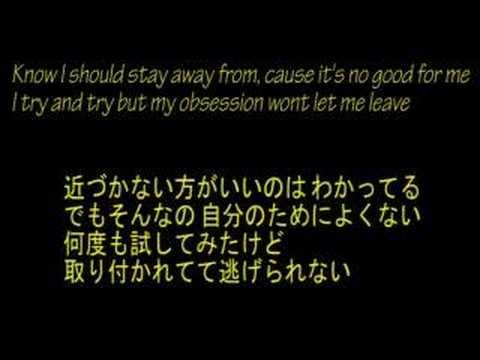 Ne-Yo  Because of you