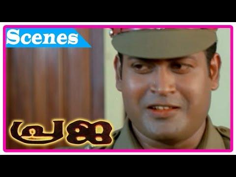 Xxx Mp4 Praja Malayalam Movie Scenes Manoj K Jayan Comes To Meet Mohanlal N F Varghese 3gp Sex