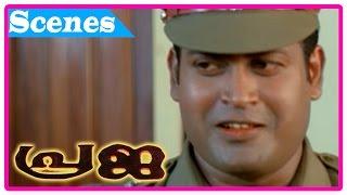 Praja Malayalam Movie | Scenes | Manoj K Jayan comes to meet Mohanlal | N F Varghese