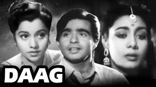 Daag | Full Movie |  Dilip Kumar | Nimmi | Usha Kiran | Superhit Old Classic Movie