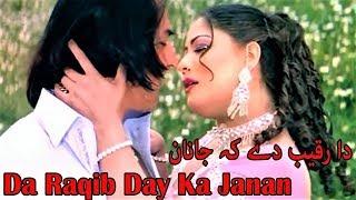 Shabnam Chaudry, Ajab Gull - Pashto HD 1080p song Da Raqib day Ka Janan