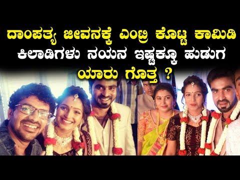 Xxx Mp4 Comedy Kiladigalu Nayana Marriage Nayana Got Married In Dhrmasthala 3gp Sex