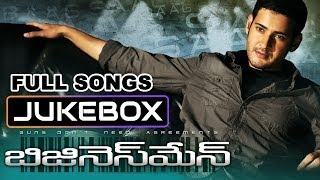 Businessman Telugu Movie || Full Songs Jukebox || Mahesh Babu, Kajal