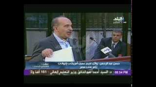 على مسئوليتى | اللواء حسن عبدالرحمن يكشف حقيقة وائل غنيم