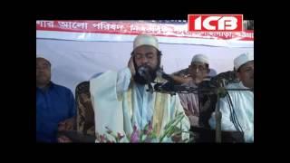 bangla waz khandakar mahbubul।। বাংলা ওয়াজ খন্দকার মাহবুবুল হক।। ০১৭১১৯৩৮৯০১।। 01711938901