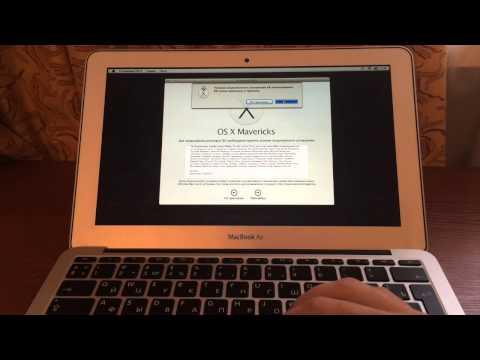Macbook air как удалить