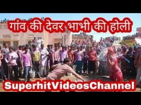 Xxx Mp4 हरयाणवी देवर भाभी की होली Superhit Haryanvi Devar Bhabhi Ki Holi 3gp Sex