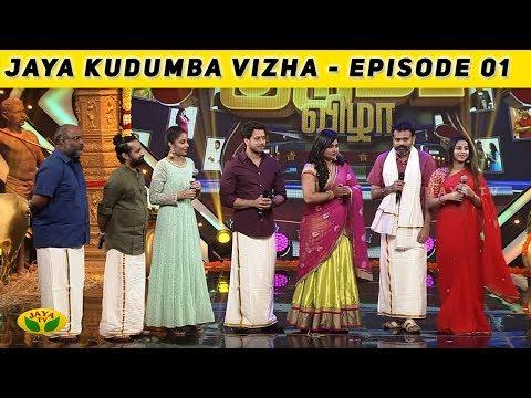 Xxx Mp4 Jaya Kudamba Vizha Episode 01 Pongal Special 2019 Jaya TV 3gp Sex