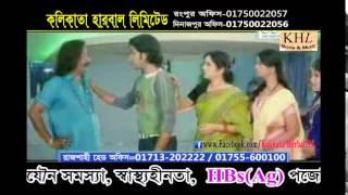 Kolkata Bangla Movie - Jamai Number One