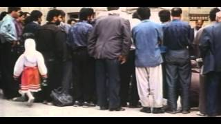 The White Balloon Trailer 1995