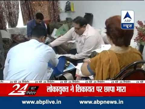 Lokayukta police raids residence of top MPEB official l  property worth crores unearthed
