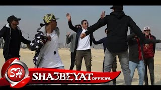 كليب مهرجان داخل بكل شراسة غناء بكار و فيخة اخراج مؤمن اندى 2018  حصريا على مهرجانات