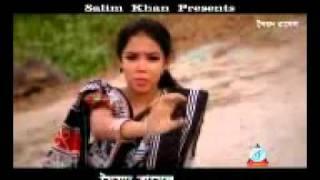 Teri meri prem kahani Bangla version :'D