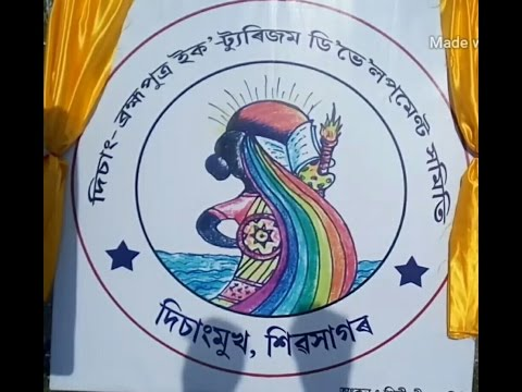 Xxx Mp4 Assam Tourism Side Disang Mukh Fastivel Sivasagar দিচাং উৎসৱ 3gp Sex