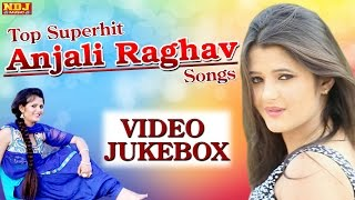 Anjali Raghav || Non Stop New Haryanvi Dj Songs 2016 || Haryanvi Top Songs || NDJ Film Official