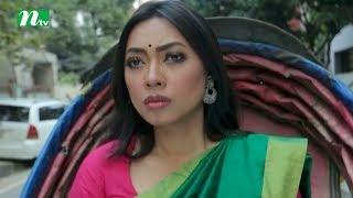 Drama Serial Jol Rong | Episode 73 | Sadia Jahan Prova & Milon | Directed by Sohel Arman