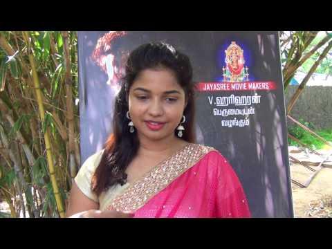 Actress Madhushree at Puyala Kilambi Varom Team Meet