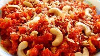 How to make Gajar ka Halwa (गाजर का हलवा बनाने की आसान विधि )