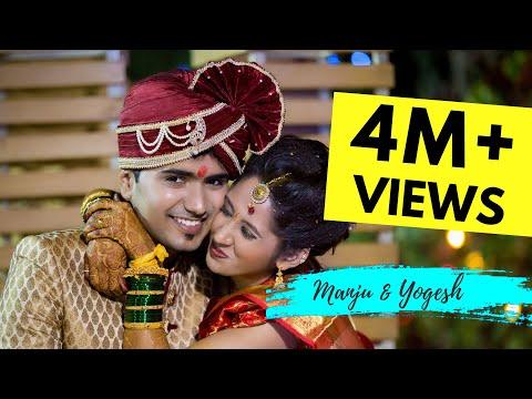 Yogesh & Manju | Marathi cinematic wedding highlights | nik's photography | Pune