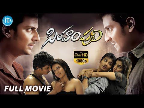 Xxx Mp4 Simham Puli Full Movie Jeeva Divya Spandana Honey Rose Sai Ramani Mani Sharma 3gp Sex