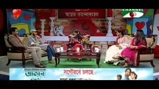 Adda Ft Tisha, faruki, Mithila & Tahsan 2014