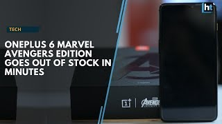 OnePlus 6 Marvel Avengers Edition goes out of stock in minutes