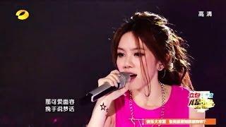 G.E.M. 鄧紫棋【我是歌手 2】第6期《喜歡你》完整版 HD 720p