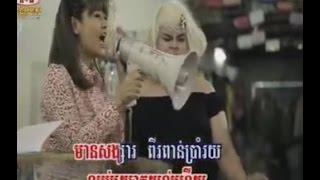RHM VCD MV, សង្សារ ២៥០០ - Songsa 2500 - ឱក សុគន្ធកញ្ញា,RHM VCD VOL 157